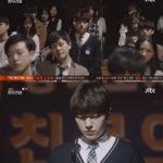 韓国ドラマ「ミス・ハンムラビ」8話