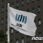 女優の故チャン・ジャヨンへの強制わいせつ容疑の元朝鮮日報記者、在宅起訴へ