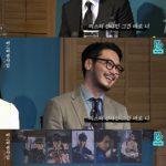俳優イ・ビョンホン、ピョン・ヨハンからのラブライン希望告白に悩んで眠れなかったことを明かす