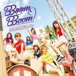 「MOMOLAND」の日本デビューシングル「BBoom BBoom」、オリコンデイリー3位に