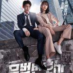 韓国ドラマ「無法弁護士」13話