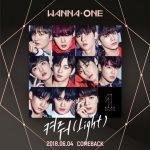 「Wanna One」の新曲、世界11か国のiTunesアルバムチャートで1位
