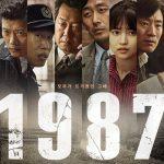 「コラム」連載 康熙奉(カン・ヒボン)のオンジェナ韓流Vol.22「映画『1987』が描く民主化」