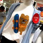 <トレンドブログ>【韓国土産】 韓国限定 ユニクロ×カカオフレンズ コラボTシャツをチェック