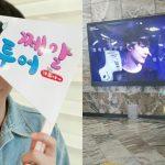 <トレンドブログ>「NU'EST」JR(ジョンヒョン)が自身の誕生日広告を巡る!?~ゼニガメ~