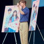 <トレンドブログ>俳優パク・ヘジン、映画「チ・イン・ト」日本公開を前にプロモーションを行う♪