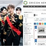 <トレンドブログ>「SEVENTEEN」がオリコンチャートで1位を記録!日本デビューから2週間で快挙!