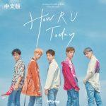 <トレンドブログ>「N.Flying」が中国語バージョンの楽曲リリースで中華圏ファンのハートも掴む!?