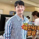 <トレンドブログ>俳優チョン・へインの実家は病院!?俳優チョ・ジェユンが交流を語る。