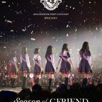 """<トレンドブログ>「GFRIEND」、初アジア単独ツアーのフィナーレはソウル公演に決定!""""アンコール"""""""