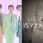 """<トレンドブログ>「SHINee」正規6集最後のアルバム""""EP.3""""がついに公開!故ジョンヒョンへの思いが込められる。"""
