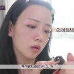 <トレンドブログ>「Apink」ユン・ボミ、自身の動画チャンネルでセルフメイクを披露!