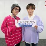 ミュージック・ジャパンTV Block B テイル&ユグォン登場! 待望のベストアルバム『Block B THE BEST』徹底解剖!!