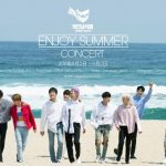 GREAT GUYS「Summer Consert」8月コンサート開催