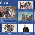 BIGBANG V.I 、SUPER JUNIORら、豪華アーティスト出演!国内最大級の夏フェス「a-nation 2018 supported by dTV & dTVチャンネル」8月18日(土)&19日(日)開催の大阪公演を独占生配信決定!