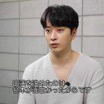 「七日の王妃」DVD チャンソン(2PM)インタビュー映像先行公開!時代劇への初挑戦にも、恩師のアシストでクリア!