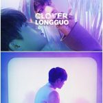 JBJ出身キム・ヨングク、ソロデビュー曲「CLOVER(Feat.ユン・ミレ)」MV予告映像公開
