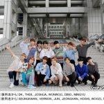 K-POPグループ・SEVENTEENのCS放送初の冠番組放送決定!