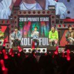 「iKON」、リアリティ番組再生回数2000万回突破…夏には新曲発表