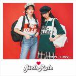 【情報】日本初!韓国の通販ブランド「girlsRule」がSPINNSに登場! 6/30・原宿にオープンするショップで先行販売が決定