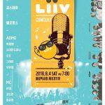 iKONからGirl's Dayまで、KB国民銀行「Liivコンサート」出演…Weki Meki キム・ドヨン&チェ・ユジョンは3年連続で参加