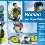ROMEO JAPAN 2nd Single発売記念リリースイベント(6/12~17)詳細のお知らせ