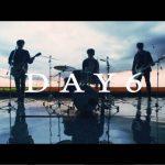 DAY6の生形真一プロデュース曲「Stop The Rain」の、ミュージック・ビデオを公開!
