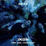 """iKON、新曲「KILLING ME」MV予告映像公開…これまでとは正反対の""""暗くて激しいセクシーさ"""""""
