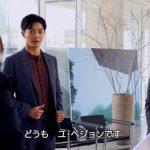 韓流スターの女優役でパク・シネが特別出演!「愛の温度」キム・ジェウクとの和気あいあいとした撮影風景を公開!