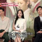 「七日の王妃」DVD パク・ミニョン、ヨンウジン、イ・ドンゴン3大スターより 動画メッセージ到着!