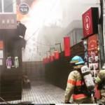 歌手ヘンリー運営のレストラン、火災により営業休止に…「他店の事故…人命被害はなし」