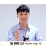 V.I(BIGBANG)、MV現場を公開するファンイベントを開催へ=モニタリング+懇談会の特別プレゼント