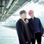 U-KISSキソプ&フン、4日に日本でユニットアルバム発表…作詞作曲に参加