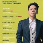 「BIGBANG」V.I、ソロアルバムのトラックリスト公開!=MINO(WINNER)&B.I(iKON)がフィーチャリング
