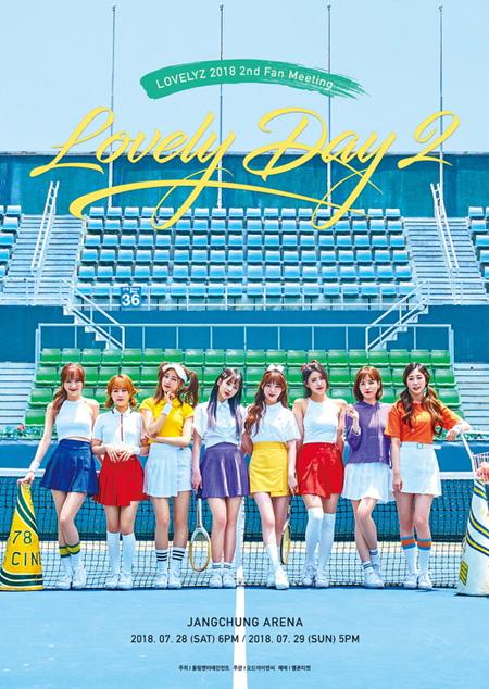 """""""活動中断中""""の「LOVELYZ」JIN、28日開催の韓国ファンミーティングに合流!"""