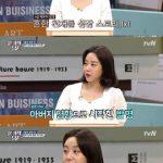 """パクキョン(Block B)が""""ソウル大出身""""女優イ・シウォンに深々とあいさつした理由は…「父親がMENSA元会長」"""