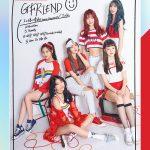 """「GFRIEND」、ニューアルバム「Sunny Summer」のコンセプトは""""爽やか+清涼"""""""