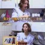 女優ハン・ヘジン、夫で韓国代表DFキ・ソンヨンとの夫婦喧嘩の原因は…?「夫はサッカーと家族しか知らないおバカさん」