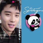 「BIGBANG」V.I、初ソロコンサートについて「兄さんたちの空席を満たす熱い公演に」