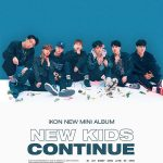 【公式】「iKON」、8月2日にカムバック! ミニアルバム「NEW KIDS:CONTINUE」リリース決定
