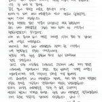 BARO(B1A4)、俳優チャ・ソヌとしての再出発を知らせメンバーにメッセージ 「どうか見守ってほしい」