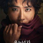 "SUHO(EXO)、「笑う男」でミュージカル俳優に""完ぺきな変身"""