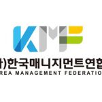 韓国マネジメント連合、「音源買占め疑惑、積極的に対処」