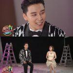 "BIGBANG V.I、""G-DRAGONにSNSを貸してくれとと頼んでしかられた"""