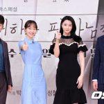 「PHOTO@ソウル」俳優ユン・シユンら、ドラマ「親愛なる判事様」の製作発表会に出席