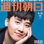 BIGBANGのV.Iさんが、「週刊朝日」の表紙&グラビア、インタビューに登場!