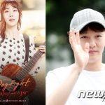 「BTOB」チャンソプ、女優チョン・ジェウンとの熱愛説を否定