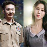 「BTOB」チャンソプ&女優チョン・ジェウン、共に熱愛を否定も…一部ファンは怒り爆発