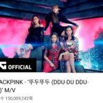 「BLACKPINK」の新曲「DDU-DU DDU-DU」MV、YouTubeで1億5000万再生突破…K-POP最短