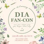 「DIA」、新アルバム発売記念でファンクラブ第2期創団式&ファンコン開催決定